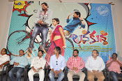 Lavakusa trailer launch photos-thumbnail-17