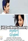 Thattathin Marayathu (2012) Malayalam Movie