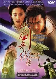 Tiên Kiếm Kỳ Hiệp Truyện 3 - Linh Châu Thần Kiếm Phần 3