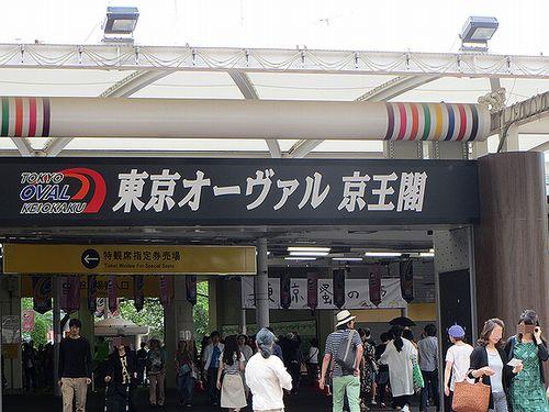 おもむくままに・・・: 東京蚤の市@競輪場 おもむくままに・・・ 着物...  東京蚤の市@競輪