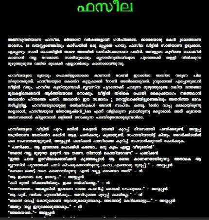 Serial Kambi Kathakal Pdf - Free MP3 Download