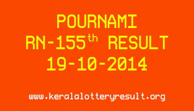 Pournami Lottery RN-155 Lottery Result 19-10-2014
