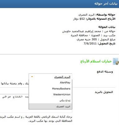 حصريا الاداة الربحية الرائعة arab***Business oJS20435.jpg