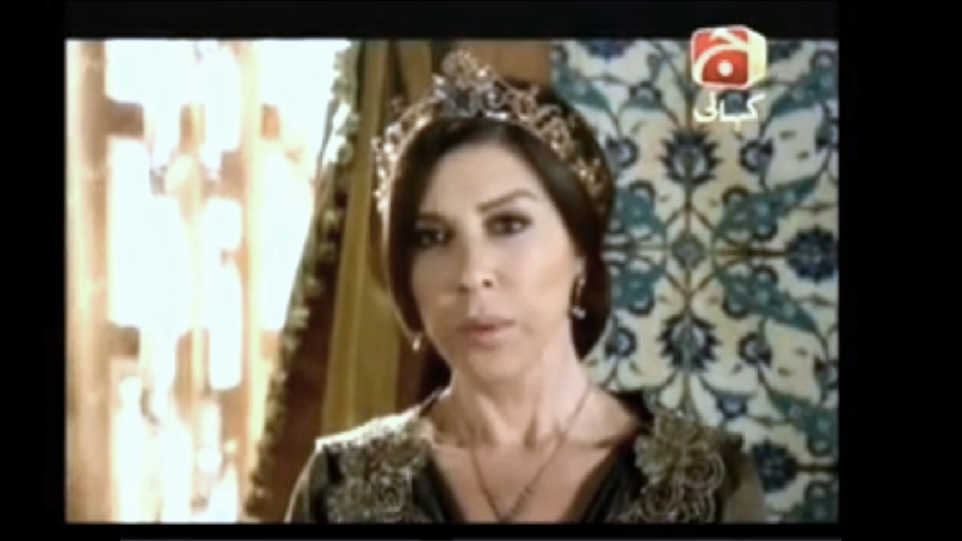 Mera Sultan HQ Geo Kahani( 96 Episode full Daily motion ) 18 Aug