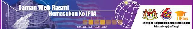 Semakan Keputusan e-Rayuan UPU Kemasukan Ke IPTA / Politeknik Premier Sesi 2013/2014 - Online dan SMS