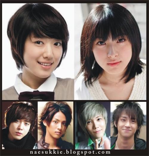 Jang Geun Suk Dukung You're Beautiful Versi Jepang - [News] 3 Johnny ...