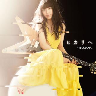 miwa-hikari-e-cover-lyrics