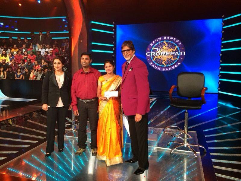 Rani Mukarjee at KBC to promote her movie Mardaani