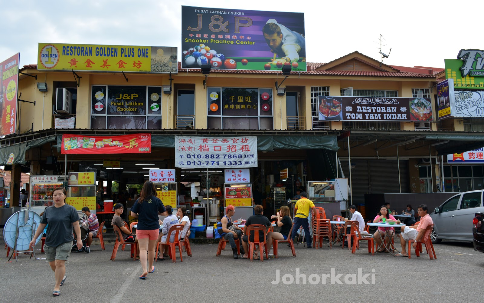 Taiping style kway teow soup at bukit indah johor bahru for I kitchen bukit indah