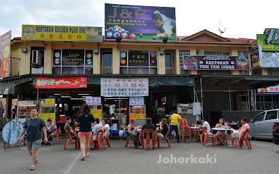 Taiping-Style-Kway-Teow-Soup-Bukit-Indah-Johor-Bahru