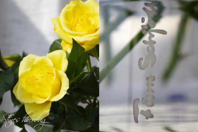 Finn Schjöll vase med blomster