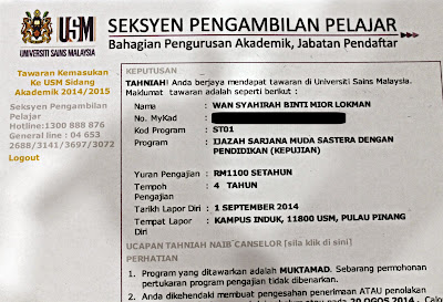 Tawaran kemasukan Ijazah Sarjana Muda sesi 2014 2015