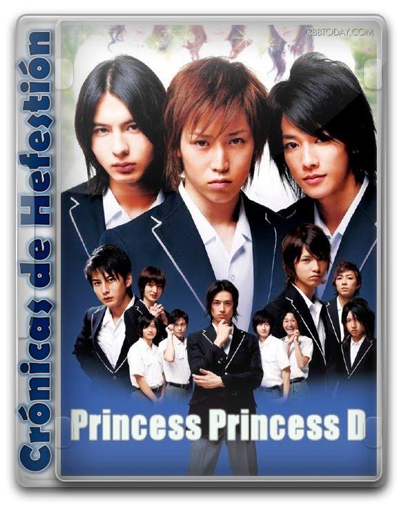 Princess Princess D