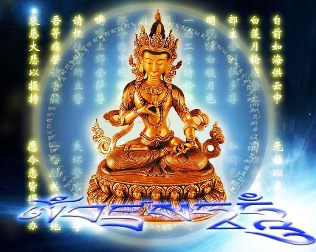 Мантра Ваджрасаттвы, как средство очищения и получения благ