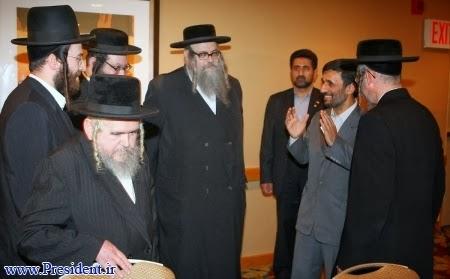 Yahudi Pengikut Imam Mahdi Syiah