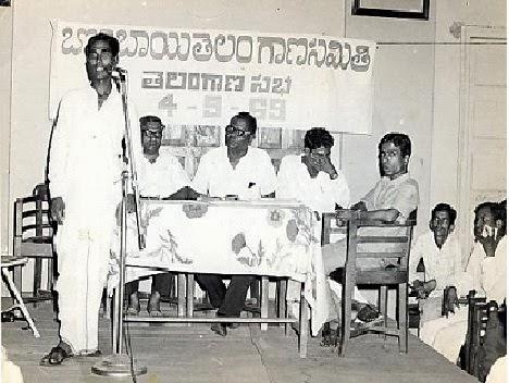 Telangana Darbar The Telangana Agitation