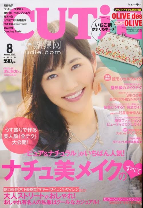 CUTiE (キューティ) August 2013 Mayu Watanabe (AKB48)  渡辺麻友 (AKB48)