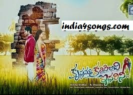 "Krishnamma Kalipindi Iddarini 2015 Mp3 Songs.Pk Free Download Album  Star Cast of Krishnamma Kalipindi Iddarini: Jai, Andrea Jeremiah. Music Director of Krishnamma Kalipindi Iddarini:D. Imman. Director of Krishnamma Kalipindi Iddarini:  M. Saravanan. Producer of Krishnamma Kalipindi Iddarini: K. Sampath. Lyricist of Krishnamma Kalipindi Iddarini: n/a  (Source) Krishnamma Kalipindi Iddarini 2015 Telugu Movie Mp3 Songs.pk Download New Songs        How to Download : Right Click on Download Link and Choose ""Save Link As""    01 - Radhe Radhe  Download 02 - Madana Mohana  Download 03 - Ola Ola  Download 04 - Veelunte  Download 05 - Tuhi Tuhi  Download 06 - Naalo Premey  Download       Tags : Krishnamma Kalipindi Iddarini Movie Songs,Krishnamma Kalipindi Iddarini Mp3 Songs.pk,Krishnamma Kalipindi Iddarini Songs,Krishnamma Kalipindi Iddarini Mp3 download,Krishnamma Kalipindi Iddarini Songs Download,Downloadming Krishnamma Kalipindi Iddarini Telugu Songs,New Songs 2015,Krishnamma Kalipindi Iddarini,New Telugu songs"