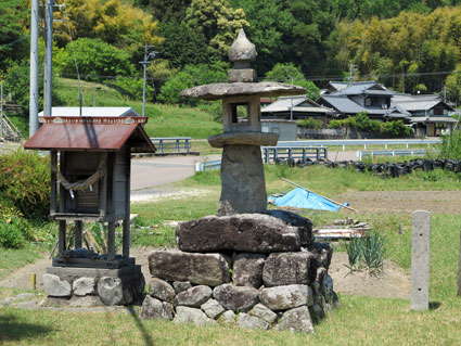 Joyato Stone Lantern Nakasendo Highway Japan
