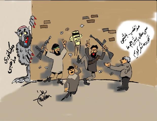 انقلاب لیبی ، اسلام ، طالبان ، القاعده ، سرهنگ معمر قذافی ، دیو اسلام گرائی ، دیکتاتور ،