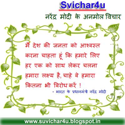 Hamara bharat desh essay in hindi