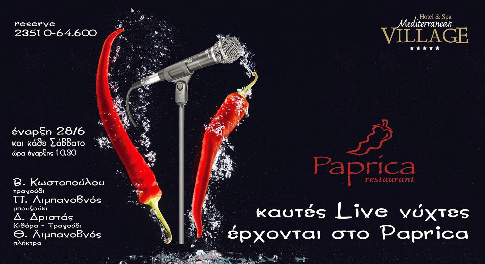 PAPRICA LIVE