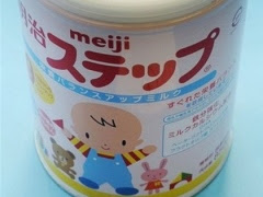 cesium in baby milk powder shows 'lingering' threat of japan radiation