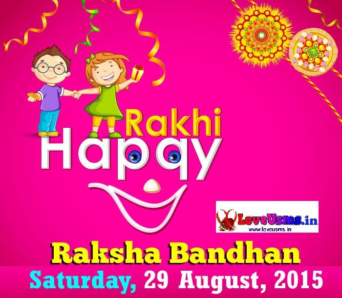 Happy rakshabandhan whatsapp facebook status shayari message for happy rakshabandhan whatsapp facebook status shayari message for brothers and sisters altavistaventures Images
