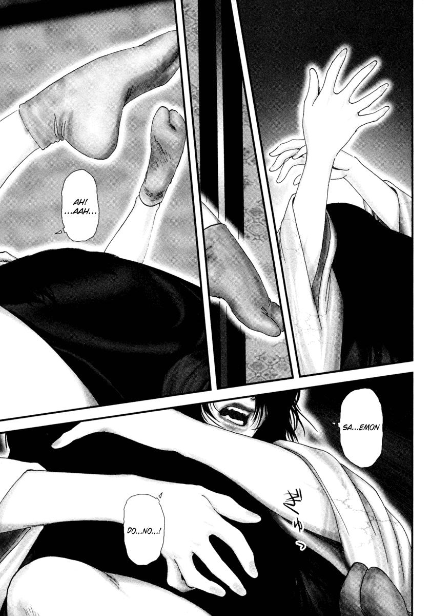 バジリスク 〜甲賀忍法帖〜の画像 p1_31