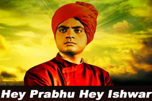 Hey Prabhu Hey Ishwar
