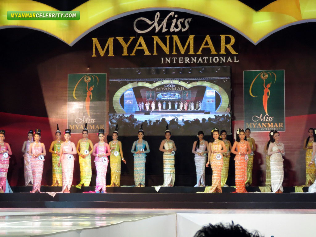 Miss Myanmar http://model.myanmarcelebrity.com/2012/03/beautiful-contestants-miss-myanmar-2012.html