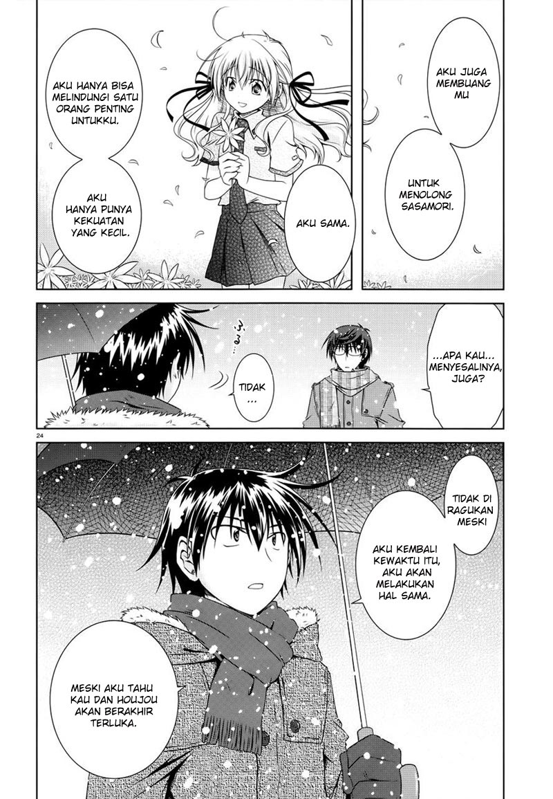 Komik iris zero 023 24 Indonesia iris zero 023 Terbaru 24|Baca Manga Komik Indonesia|