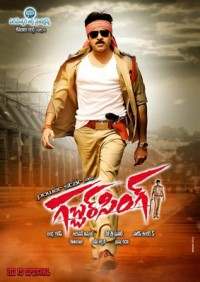 Post thumbnail of Gabbar Singh (2012)