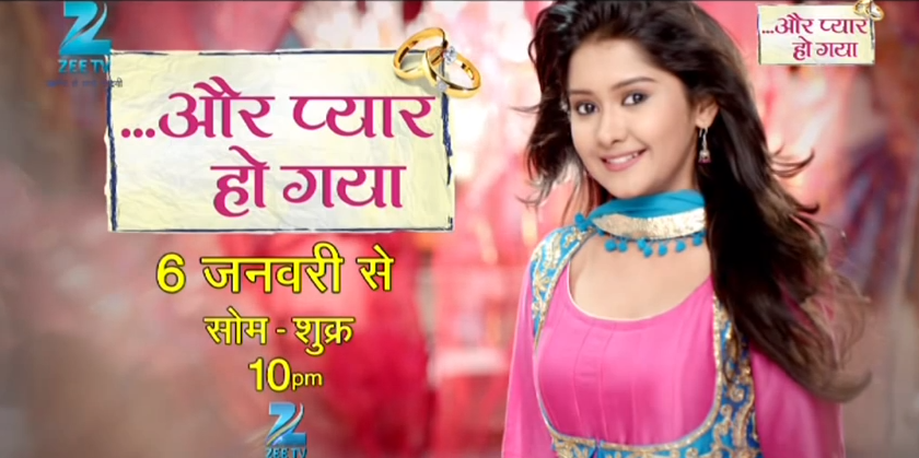 zee tv serial song mp3 download   bertylgaming