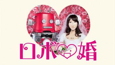 Pernikahan Robot Pertama Kali Di Dunia