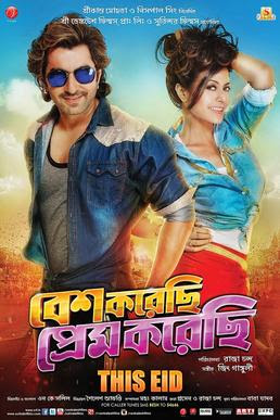 Bangla Movie Besh Korechi Prem Korechi 2015 Free Movie Downloads