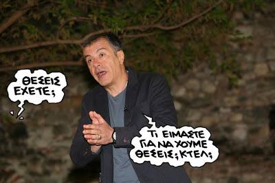 Σύγχρονοι Ελληνικοί ανθρωπότυποι, Μέρος Β': Ο δήθεν Θεοδωράκης. Γράφει ο Παναγιώτης Χατζηστεφάνου