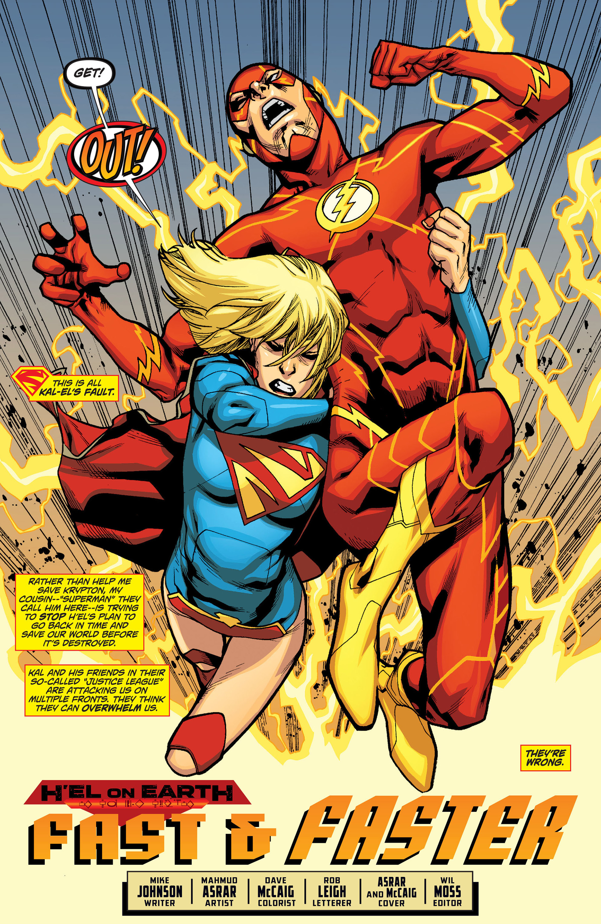 Supergirl (2011) Issue #16 #18 - English 5