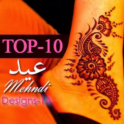 Top-10 Mehndi Designs for Eid