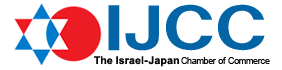 IJCC - The Israel-Japan Chamber of Commerce