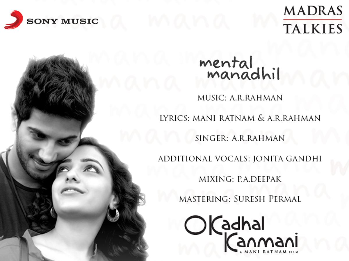 oh kadhal kanmani hd movie download