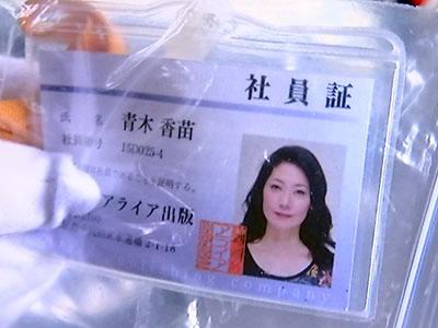 古川りかの画像 p1_10