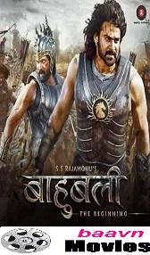 Baahubali The Beginning (2015) Hindi