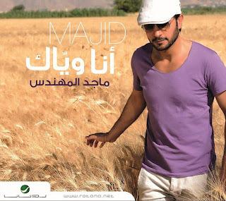 Majid Al Mohandes-Ana Wayak
