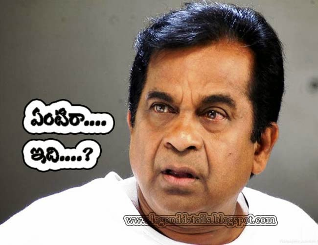 gallery for brahmanandam funny images with quotes in english