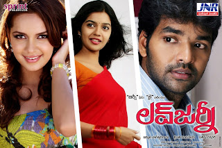 Love Journey Telugu Movie Songs Download