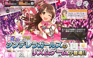 Screenshots of the The Idolmaster Cinderella Girls Starlight stage for Android tablet, phone.
