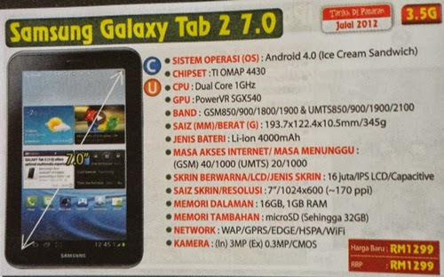 Spesifikasi Samsung Galaxy Tab 2 7.0, harga Samsung Galaxy Tab 2 7.0