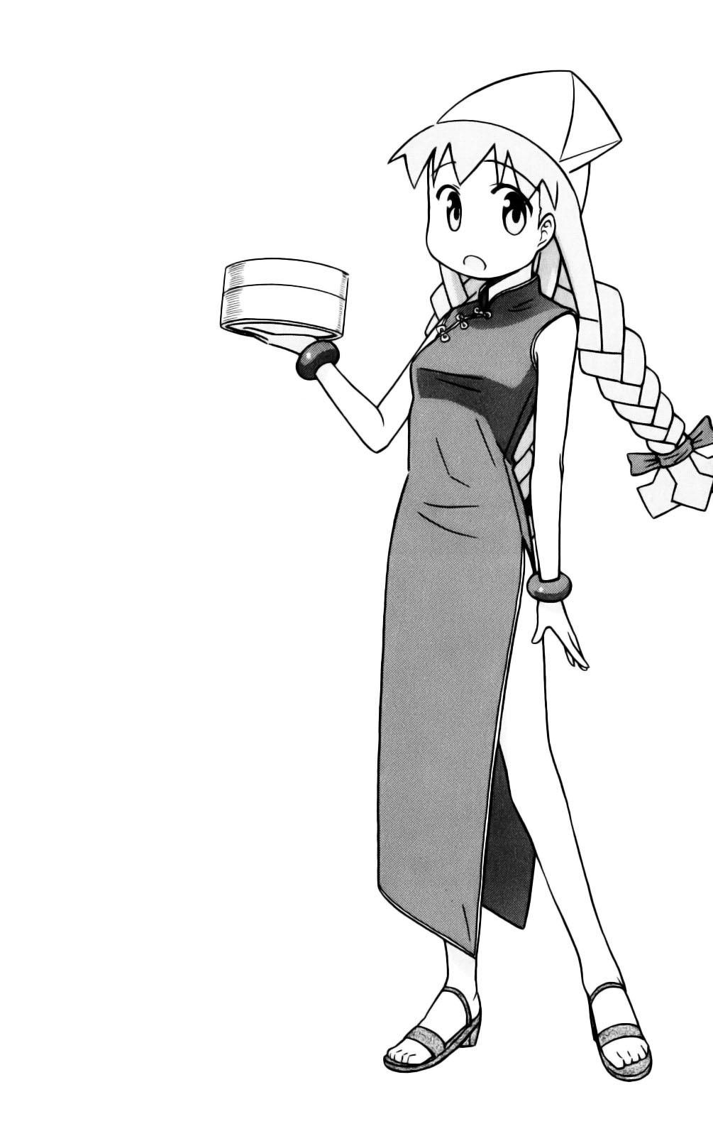 Shinryaku! Ika Musume: Chapter 19