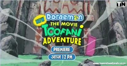 Doraemon The Movie: Toofani Adventure